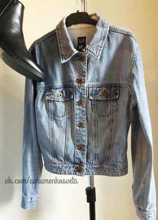 Джнсовка куртка джинсовая на пуговицах gap голубая