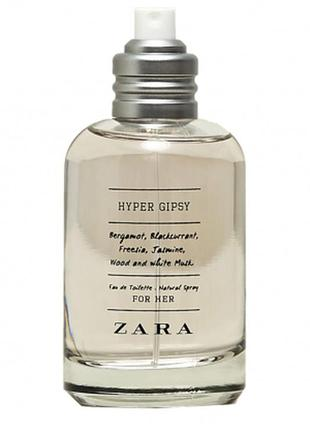 Hyper gipsy zara для женщин