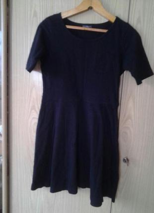 Платье + бесплатная доставка укрпочтой