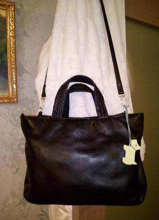 Кожаная сумочка.