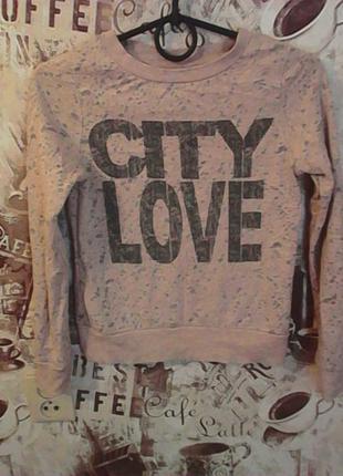 Толстовка city love atmosphere