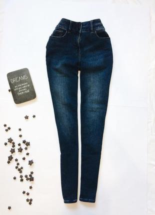 Джинсы штаны скинни синие высокая посадка завышенная талия