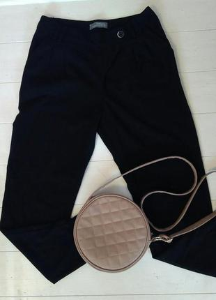 Крутые штаны фирмы bershka