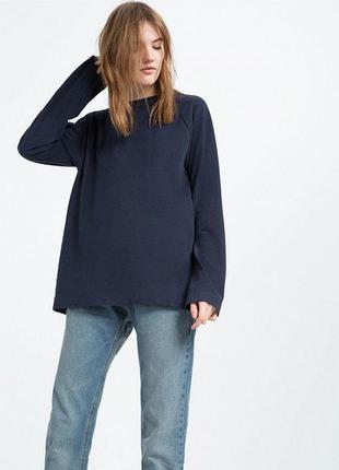 Изысканная блуза джемпер с разрезами по бокам
