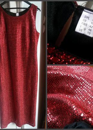 Яркое эфектное нарядное вечернее платье в пайетки
