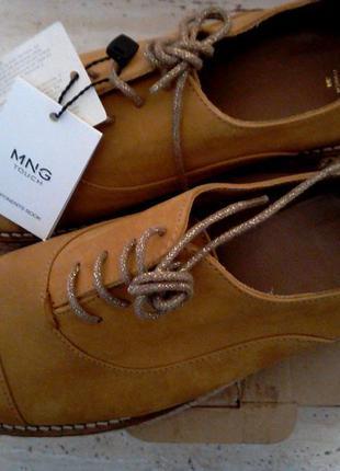 Туфли оксфорды от mango натуральная кожа
