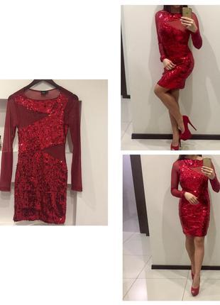 Невероятно красивое яркое красное платье в пайетках сеточкой asos открытая спина  / длинный рукав в