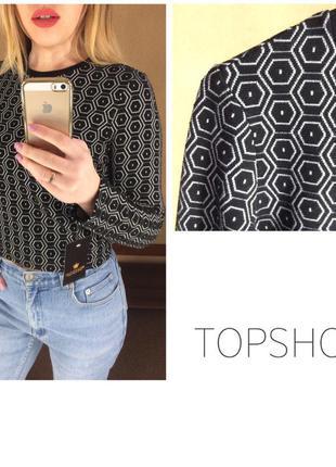 Стильний вкорочений светр