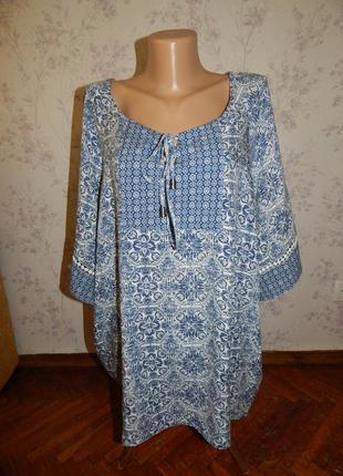 George блузка вискозная сильная модная р22 большой размер