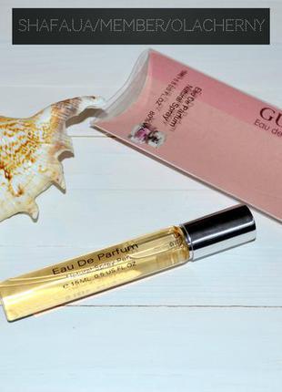 Gucci eau de parfum ii gucci ручка 15мл