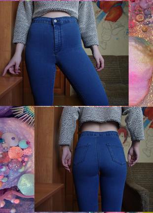 Голубые плотные джинсы скинни topshop