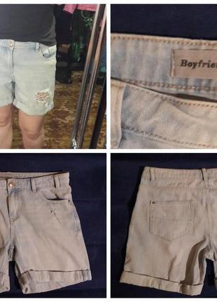 Шикарные шорты бойфренды