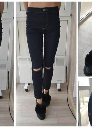 Denim go красивые джинсики с фабричными порванастями на каленках