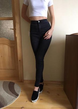 Фирменные женские джинсы с завышенной талией denim co