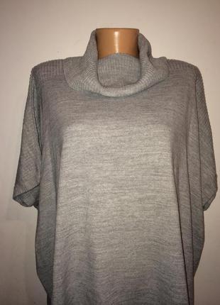 Серый стильный джемпер блуза  over size m-xl