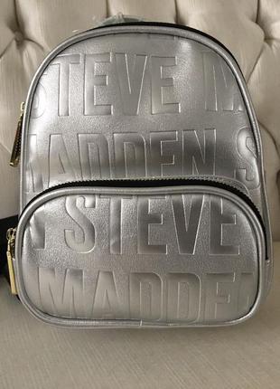 Рюкзак steve madden
