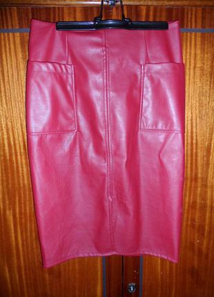 Шикарная юбка с кож зама,под кожу,цвет бордо
