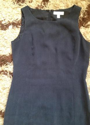 Сіре офісне плаття