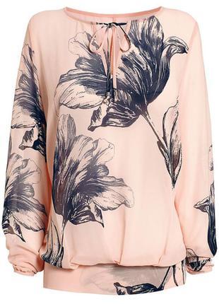 Пудровая блуза next