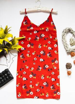 Легкое и яркое платье atmosphere