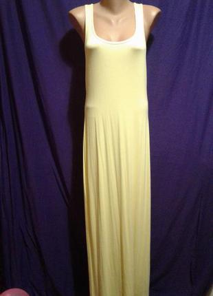 Платье в пол atmosphere
