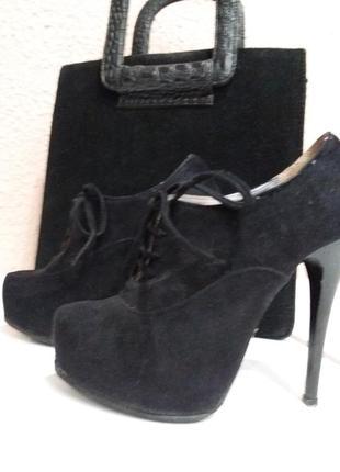 Натуральные туфельки ботиночки