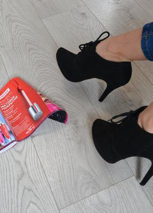 Стильные ботильены туфли