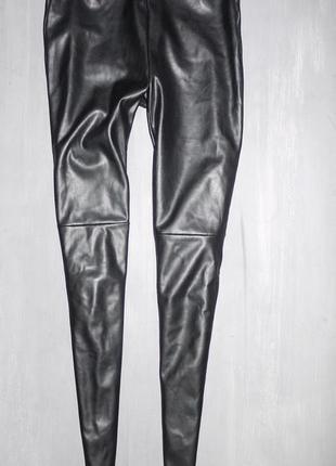 Лосины ( штаны , брюки) из эко кожи в обтяжку bershka