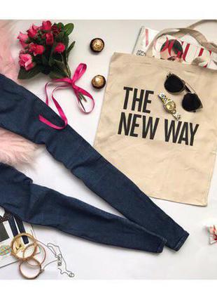 Штанішки джинси джеггінси джинсы xs з високою талією