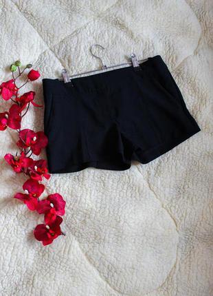 Класические шорты