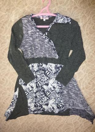 Кофта-туника-платье теплинькое(48-56р)