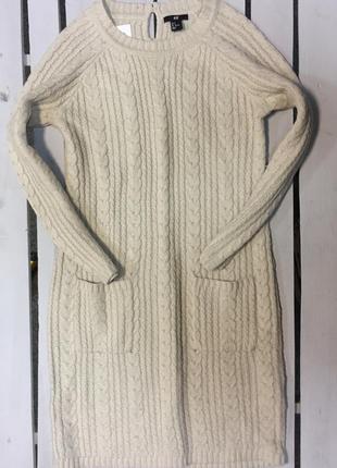 Платье вязаное h&m бежевое