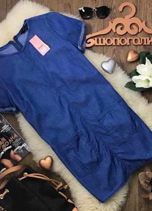 Стильное джинсовое платье прямого покроя из мягкого денима-шамбри     dr39017    new look