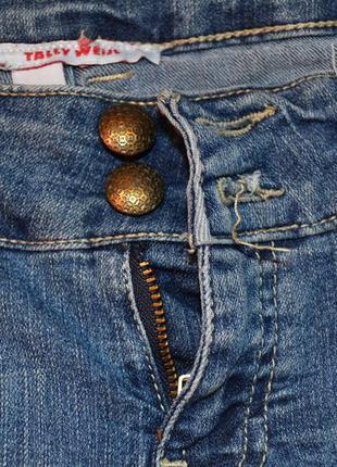 Классные и очень удобные джинсы