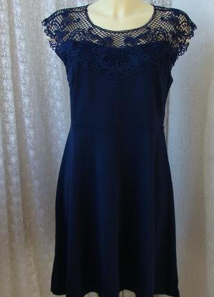 Платье красивое кружево anna field р.48 №7405