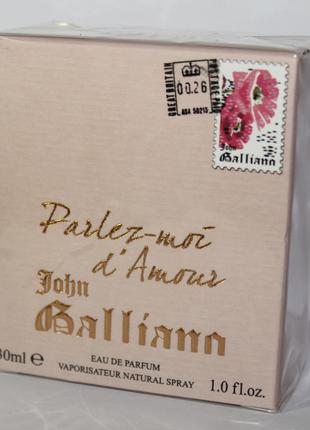 John galliano 30мл запаян можно на подарок