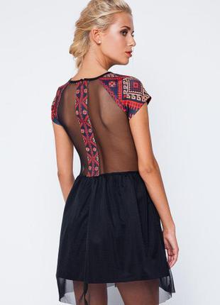 Сукня нова nenka