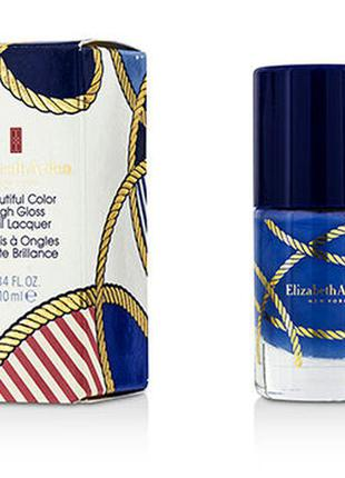 Лак для ногтей elizabeth arden beautiful color high gloss (оригинал)
