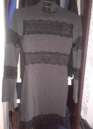 Красивае платье