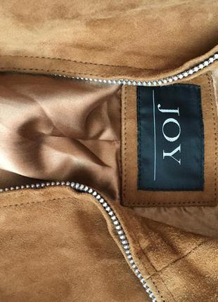 Замшевая куртка joy