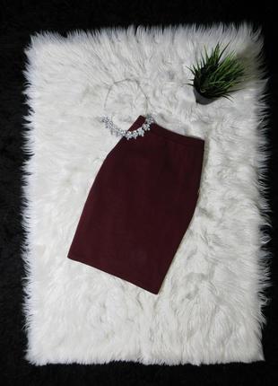 Sale!!! -40% шикарная, трикотажная юбка в цвете марсала.