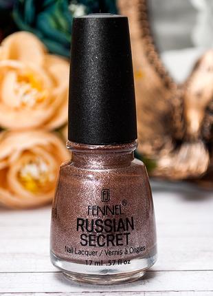 Лак для ногтей fennel russian secret 209