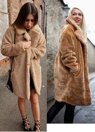 Новое пальто-шубка бойфренд oversize осеннее весеннее