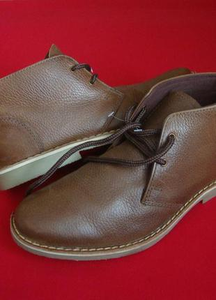 Ботинки easy натур кожа 41 разм