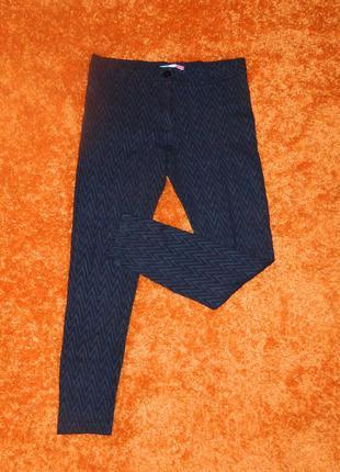 Шикарные итальянские весенние брюки