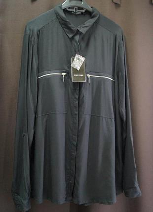 Вискозная блуза от reserved