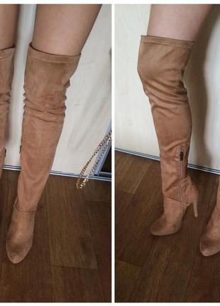 Роскошные бежевые нюдовые замшевые сапоги ботфорты bershka на высоком каблуке