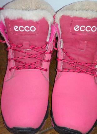 Супер ботинки на зиму