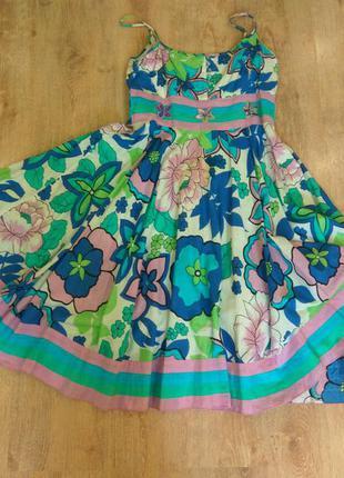 Яркий цветастый летний сарафан!