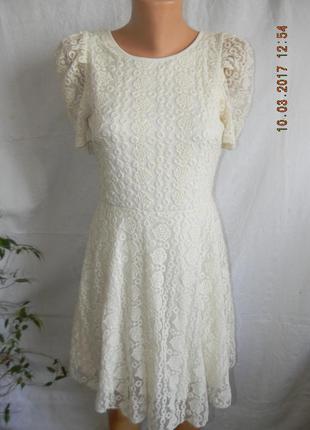 Кружевное бежевое платье pinky